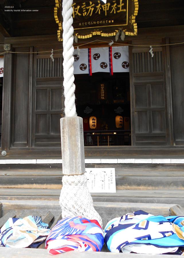 《いわき市桜情報》 四倉諏訪神社のソメイヨシノとかつおのぼり [平成30年4月4日(水)更新]5