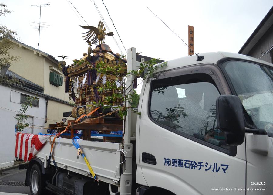 「四倉諏訪神社例大祭」が執り行われました! [平成30年5月5日(土・祝)]7