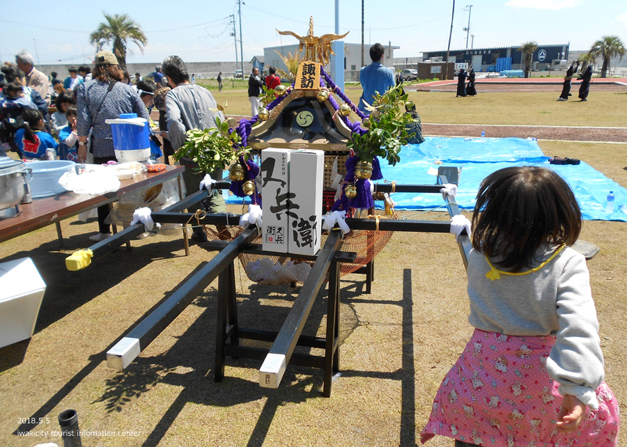 「四倉諏訪神社例大祭」が執り行われました! [平成30年5月5日(土・祝)]10