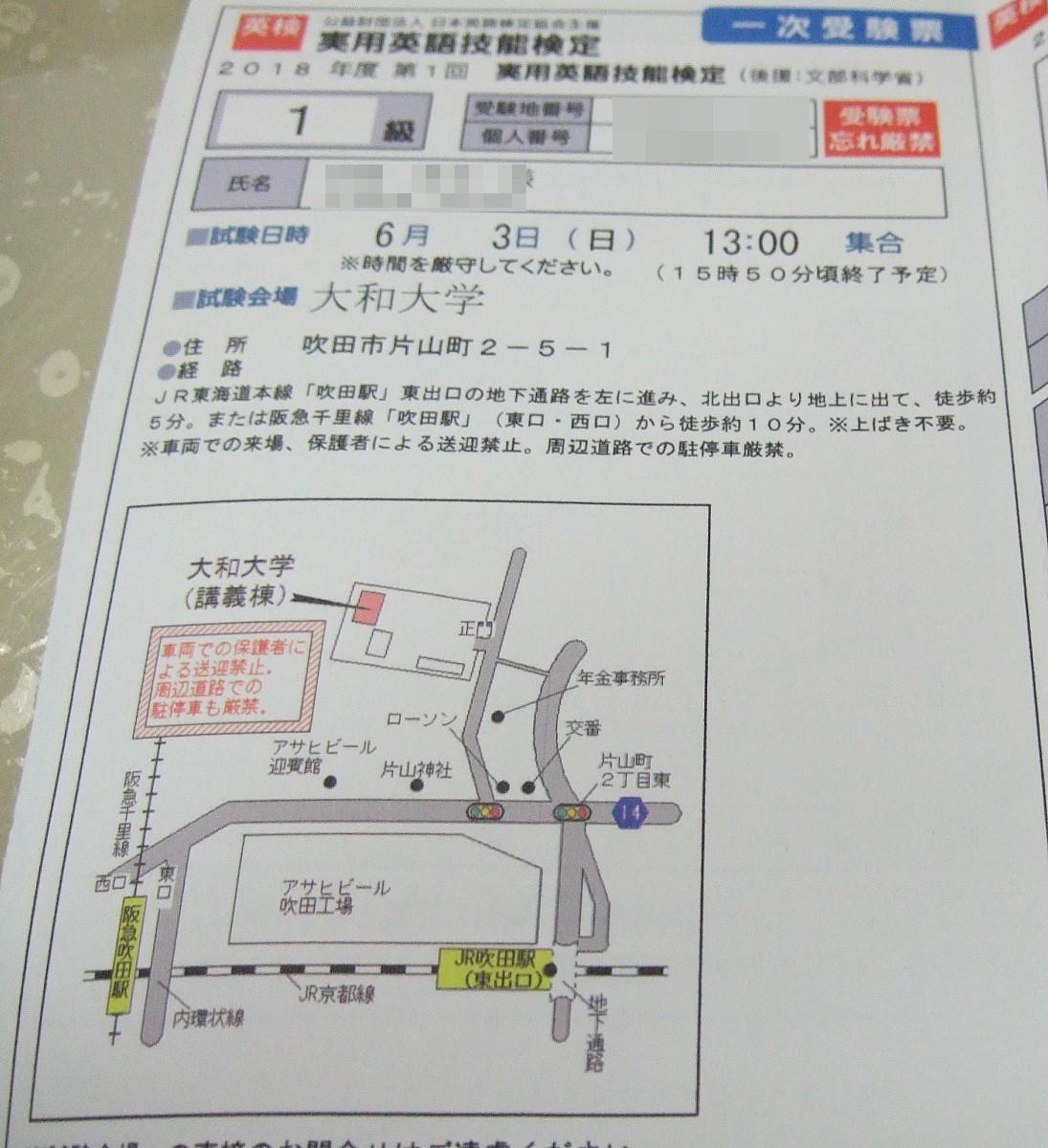 DSCF3712.jpg