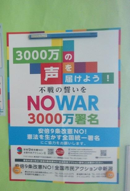 KC4H0613 - コピー - コピー