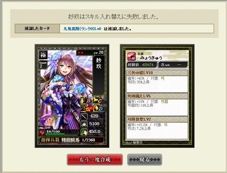 gousei223.jpg