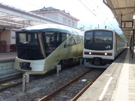 TRAIN SUITE 四季島 & 205系 (日光線) 1