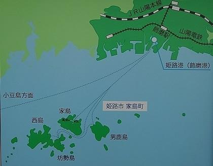 家島map