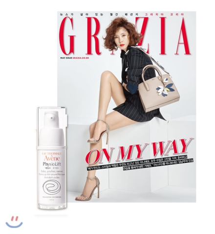 1_韓国女性誌_GRAZIA_グラツィア_2018年5月号1-1