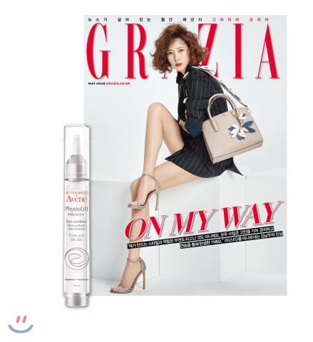 1_韓国女性誌_GRAZIA_グラツィア_2018年5月号1-2