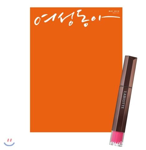 4_韓国女性誌_女性東亜_여성동아_2018年5月号_1-1