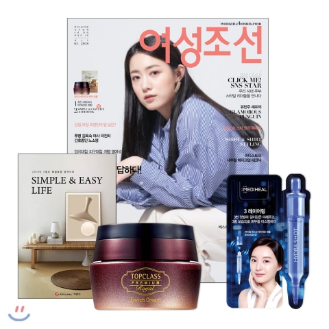5_韓国女性誌_女性朝鮮_여성조선_2018年5月号
