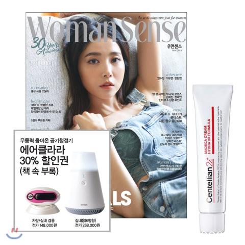 7_韓国女性誌_WOOMAN SENSE_ウーマンセンス_2018年5月号