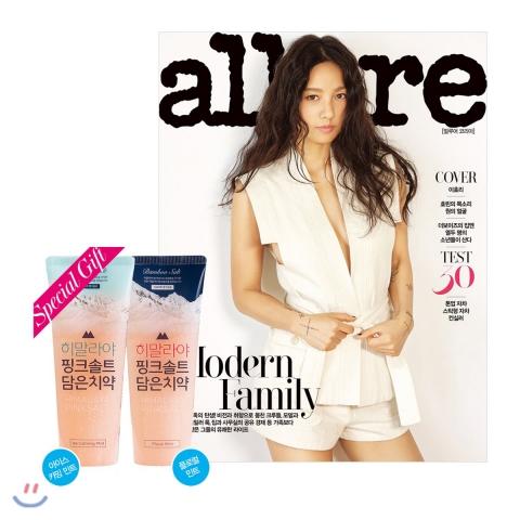 9_韓国女性誌_allure_アルーア_2018年5月号