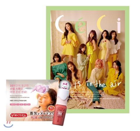 10_韓国女性誌_ceci_セシ_2018年5月号_1-1