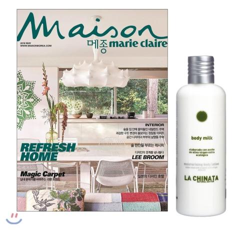 16_韓国女性誌_Maison Mariclair_メゾンマリクレール_2018年5月号