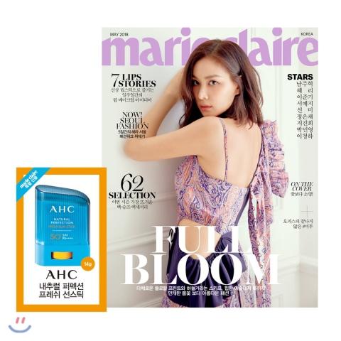 17_韓国女性誌_Mariclair_マリクレール_2018年5月号_1-1