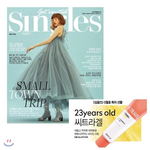 19_韓国女性誌_Singles_シングルズ_2018年5月号