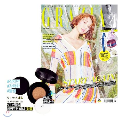 1_韓国女性誌_GRAZIA_グラツィア_2018年6月号1-2