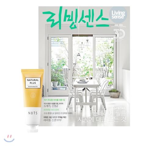 3_韓国女性誌_リビングセンス_2018年6月号_1-2