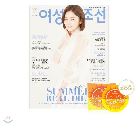 5_韓国女性誌_女性朝鮮_여성조선_2018年6月号1-1