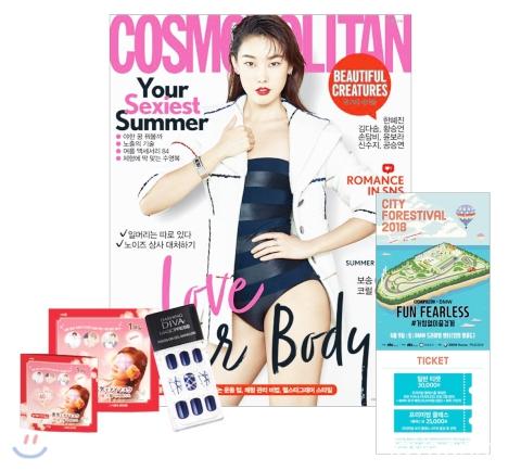11_韓国女性誌_コスモポリタン_2018年6月号_1-1