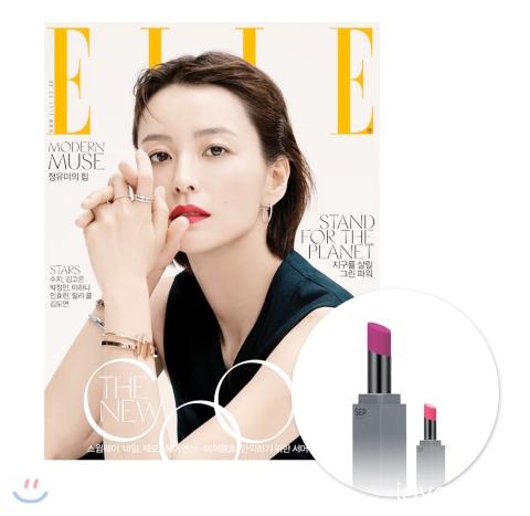 13_韓国女性誌_ELLE_エル_2018年6月号_1-1