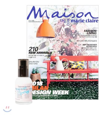 16_韓国女性誌_Maison Mariclair_メゾンマリクレール_2018年6月号