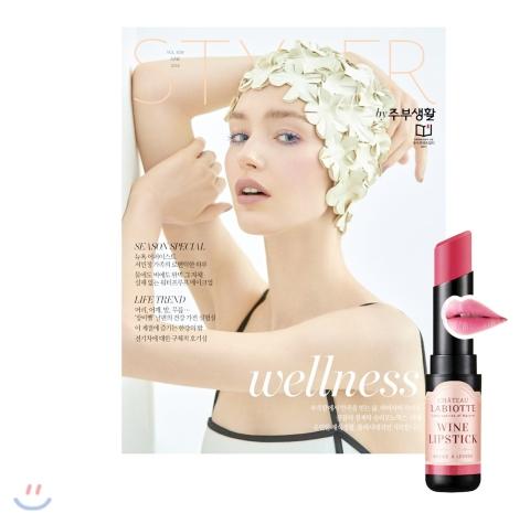20_韓国女性誌_Styler_主婦生活_2018年6月号