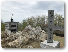 4月28日長老ヶ岳 (18)