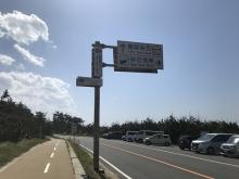 2018年5月4日 ジオトレイル1~5 (67)