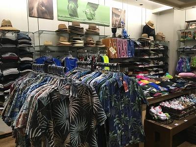 king's shops