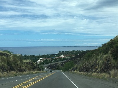 hawaii rd