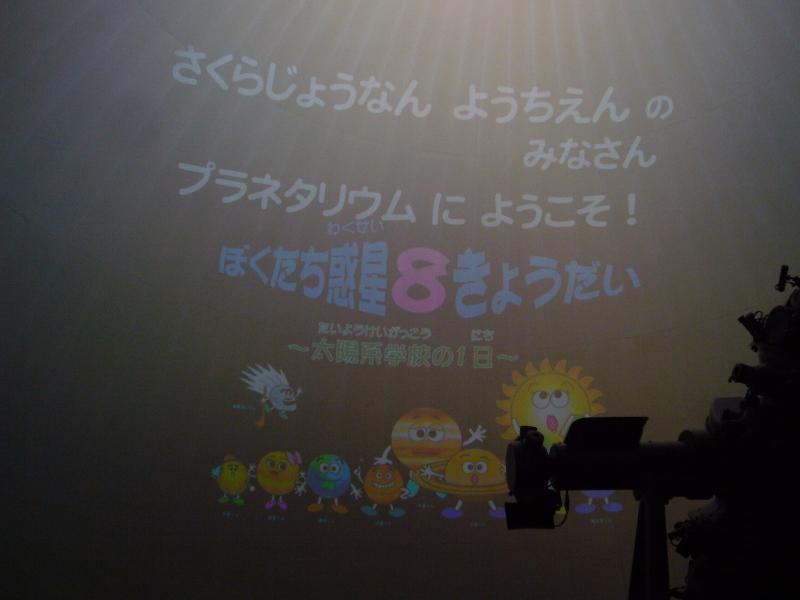 20150212235502bec.jpg