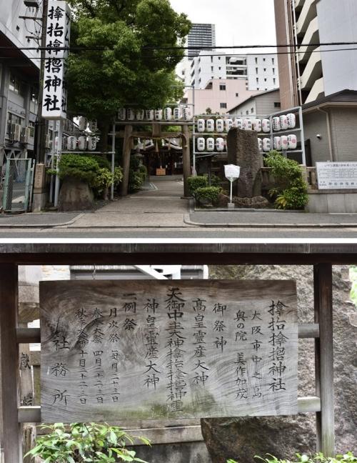 サムハラ神社1b