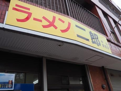 中山駅前_180401