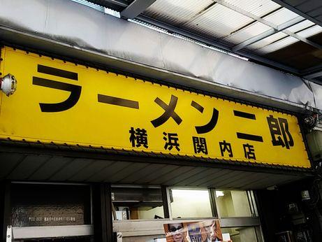 横浜関内_180504