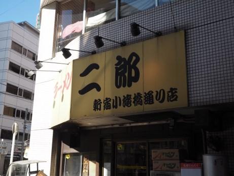 新宿小滝橋_180505