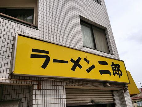 亀戸_20180526