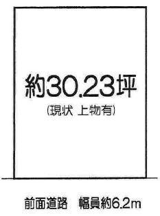 1820 御陵北山町 99.94(ファーウエスト)