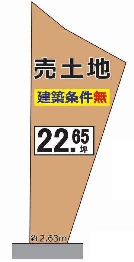 1650 桂稲荷山町 74.90 (いなお)