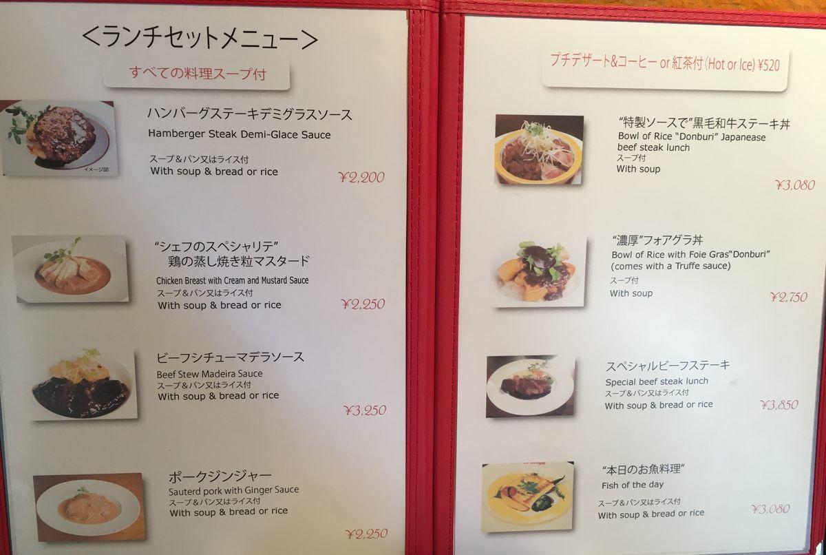 レストラン大宮2
