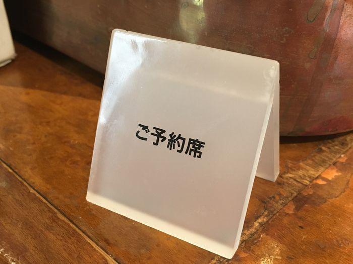 レストラン大宮9