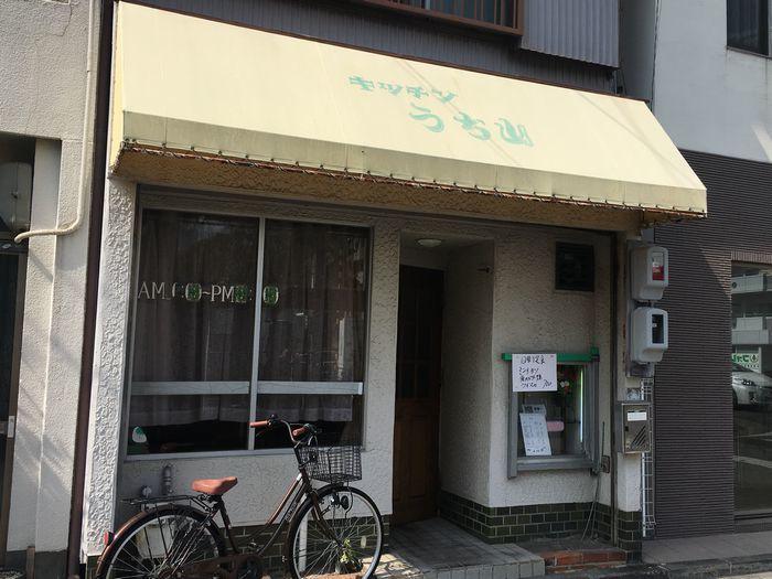 キッチンうち山2-1