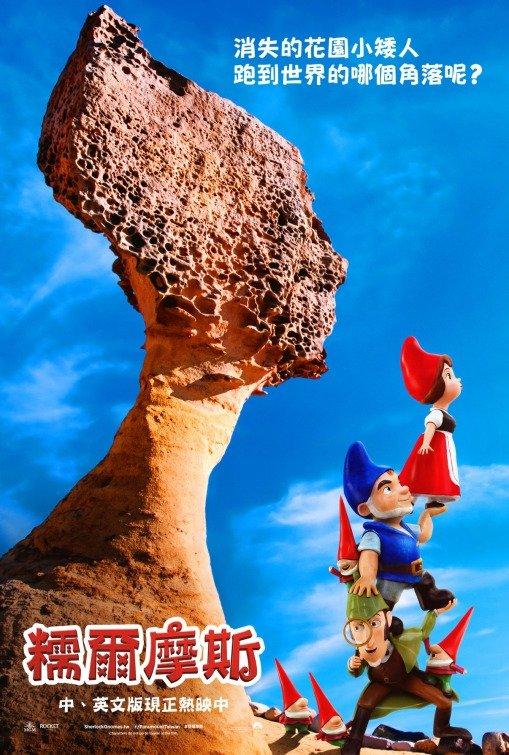 gnomeo_and_juliet_sherlock_gnomes_ver37.jpg