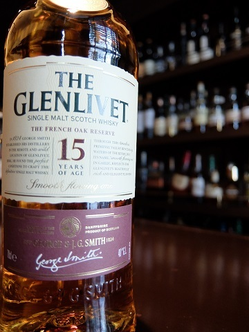 Glenlivet15YO.jpg