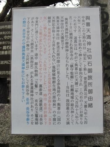 初瀬の里 (4)
