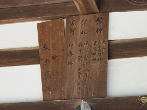 初瀬の里 (218)