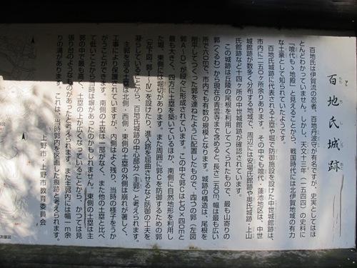 伊賀回廊2 (76)