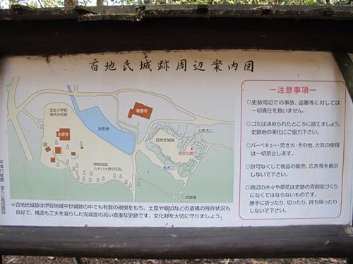 伊賀回廊2 (78)