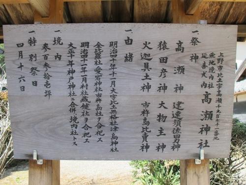 伊賀回廊2 (109)