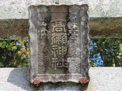 伊賀回廊2 (111)