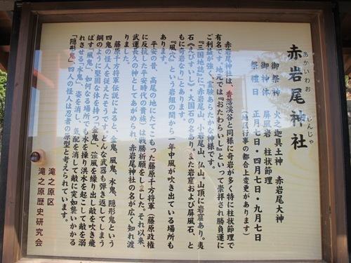 伊賀回廊2 (123)