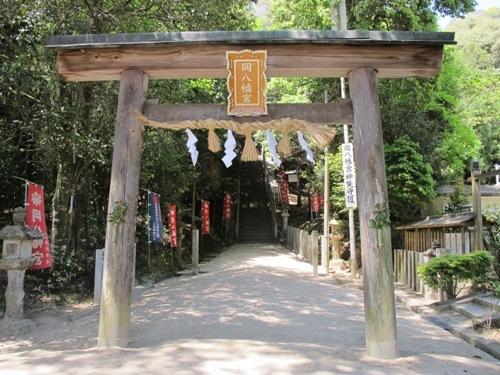 忍者回廊3 (192)